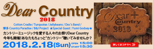 Dear Country